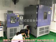 AP-HX耐温性保湿试验机|恒温加湿厂商