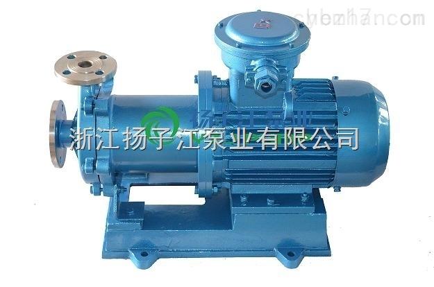 供应CQB50-32-125磁力泵,卧式磁力管道泵,高温不锈钢磁力泵