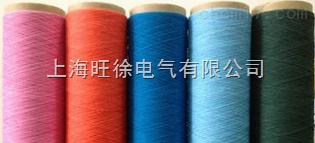SUTE棉纱