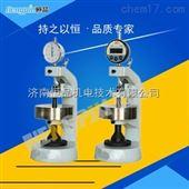 HP-HDY03A纸张厚度测定仪批发价格/纸张测厚仪厂家