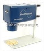 MoistTech烟草分析仪