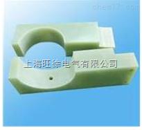 HGW2372.4绝缘环氧玻璃布零件