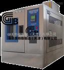 波纹管养护箱GB试验标准