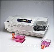 SpectraMax Gemini EM 荧光酶标仪