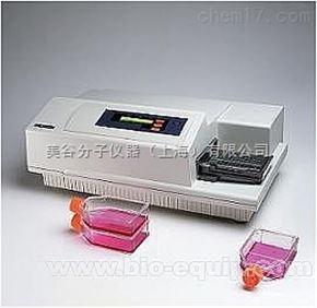 SpectraMax Gemini EM 熒光酶標儀