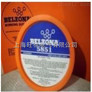 Belzona5851(HA-阻透層)修補劑