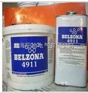 Belzona4911(底膠)修補劑