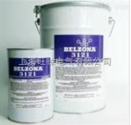 Belzona3121(MR7)修補劑