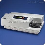 SpectraMax Gemini XPS 荧光酶标仪