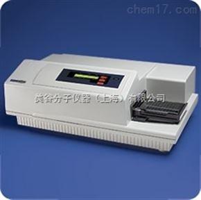 SpectraMax Gemini XPS 熒光酶標儀
