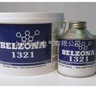 Belzona1321(陶瓷S金属)修补剂