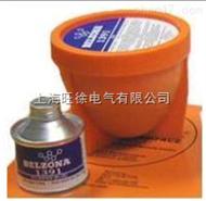 Belzona1341(超滑金屬)修補劑