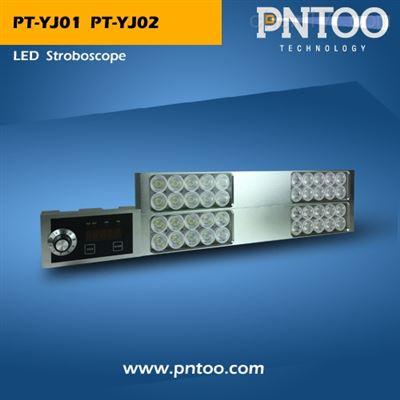 PNTOO-PT-YJ02卷烟烟机专用固定式LED频闪仪
