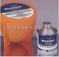 Belzona1591(超高温陶瓷)修补剂