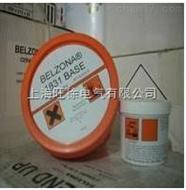 Belzona1831(水下超級金屬)修補劑