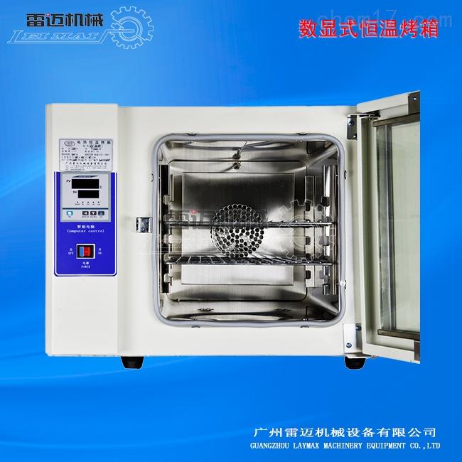 家用店面用数显恒温烤箱,五谷杂粮低温烘培烤箱