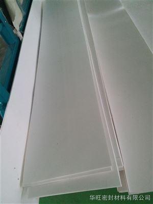 聚四氟乙烯樓梯墊板多少錢一平米?聚四氟乙烯板價格