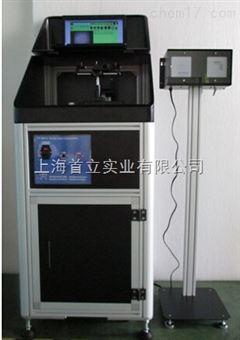 中国台湾银宗望远镜光学测试仪