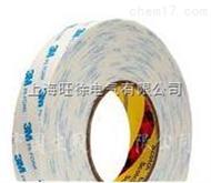 加厚挂钩 相框汽车海绵胶带长33m 正品3M1600T白色无痕双面泡沫胶