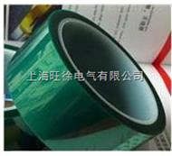 5mm*33mPET绿色高温胶带 PCB板電鍍胶 喷涂胶 遮蔽胶带