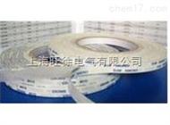 长50M 宽度任切高温双面胶带强力双面胶纸