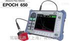 EPOCH 650探伤仪全屏A扫描