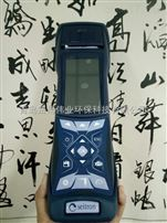 意大利斯尔顿便携式烟气分析仪 C600,六组分测量(红外原理)