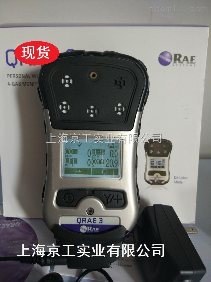 华瑞QRAE 3 PGM-2500检测仪