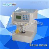 HP-PHD-02纸板平滑度测定/平滑度测定仪专业生产厂家