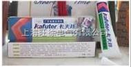 卡夫特K-5211导热硅脂 导热系数1.2为普通硅脂三倍 CUP散热100克