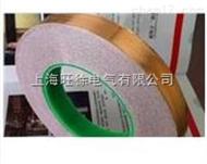 导电用 屏蔽胶带 厚0.1mm厚铜箔胶带 双导铜箔胶带 自粘铜箔纸