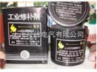 犟力JL2205 鈦合金耐磨修補劑 鑄件軸承氣孔裂縫修補膠水