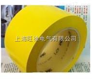 汽车喷漆保护33米 3M471黄色警示胶带 贴地板 警戒划线标识线