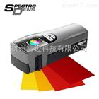 特強Techkon SpectroDens分光密度儀