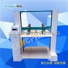 HP-KYJ-06济南9159金沙纸箱耐压试验机专业生产厂家