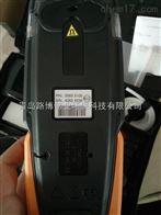 testo 320德国德图testo 320烟气分析仪