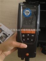 testo 320山东供应testo 320烟气分析仪