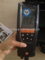 山东供应testo 320烟气分析仪