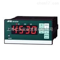 AD4530AD-4530应变式传感器数字仪表 日本AD-4530控制输出显示器
