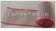 SUTE聚四氟乙烯高温网带