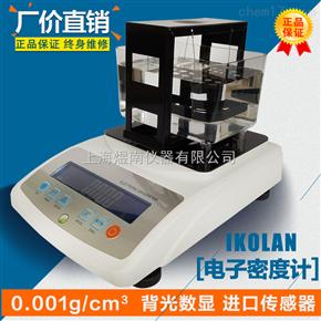 MDJ-300A橡胶比重计 上海厂家直销固体密度计比重仪
