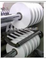 进口PET电机膜0.5mm