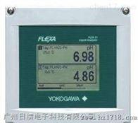 日本横河YOKOGAWA两线制分析仪转换器FLXA202-D-B-D-AB-P1
