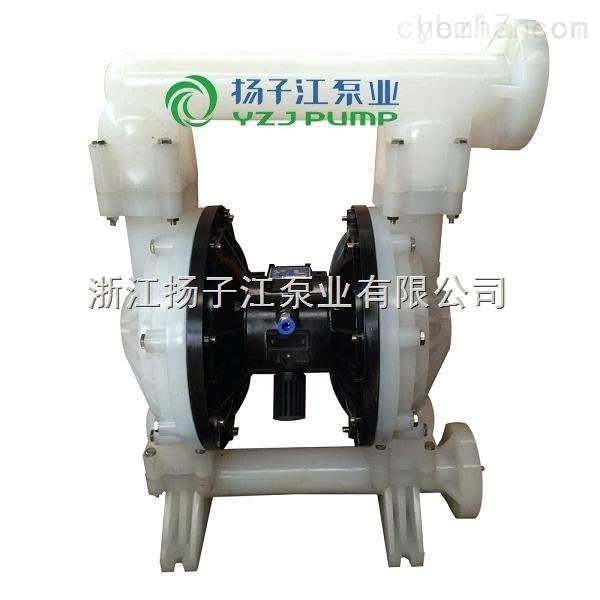厂家直销QBY-65工程塑料气动隔膜泵/隔膜泵/塑料隔膜泵/气动泵