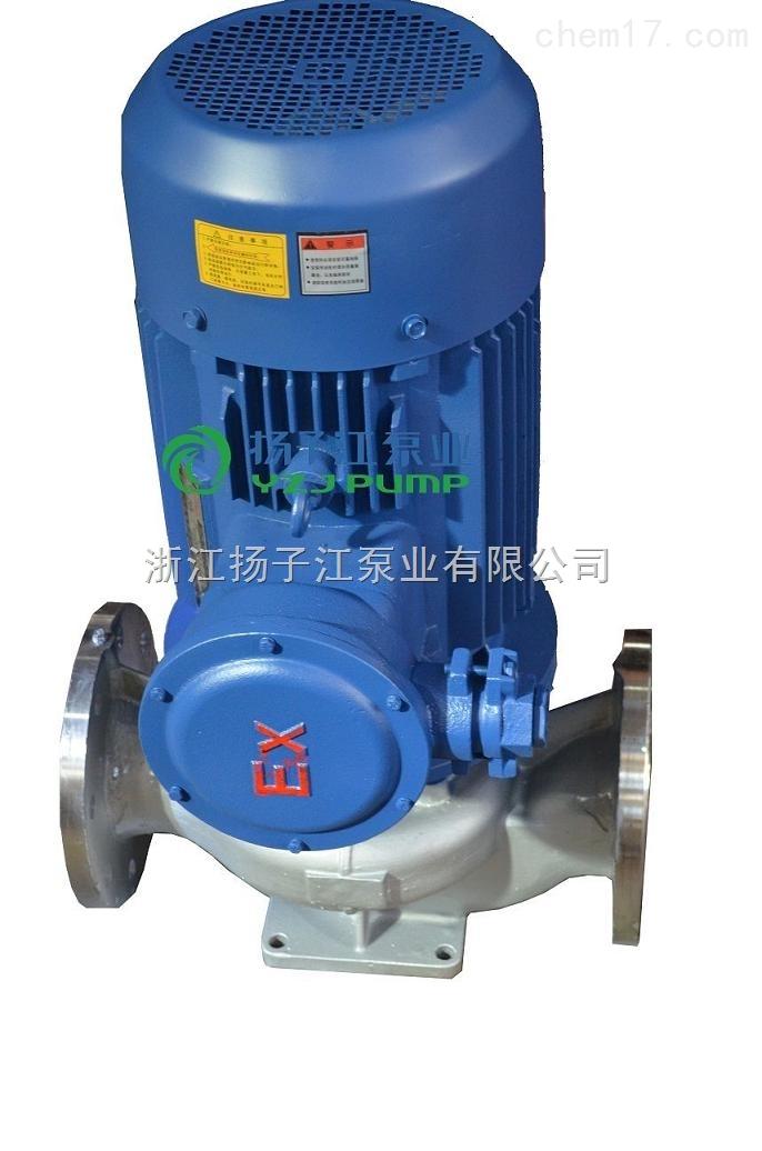 不锈钢管道泵,管道离心泵型号,管道增压泵生产厂家