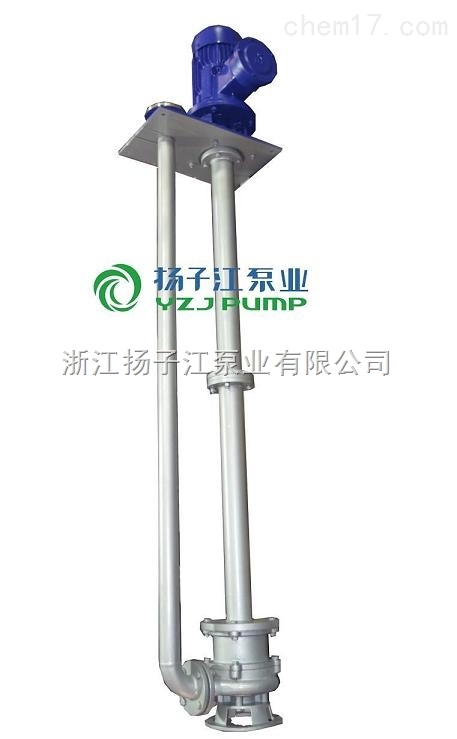 不锈钢液下式排污泵YWP排污泵厂家,不锈钢液下式排污泵