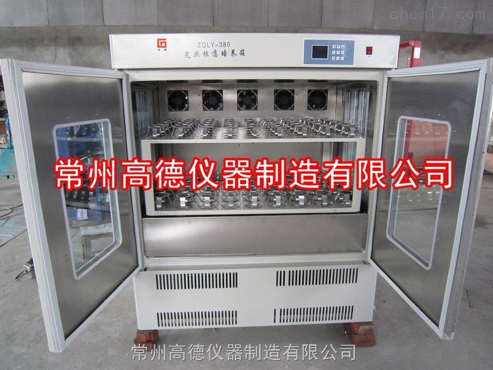 ZHLY-380光照振荡培养箱