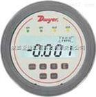 DH3数字差压开关表-DWYER