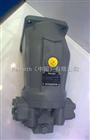 德国REXROTH油泵特价销售