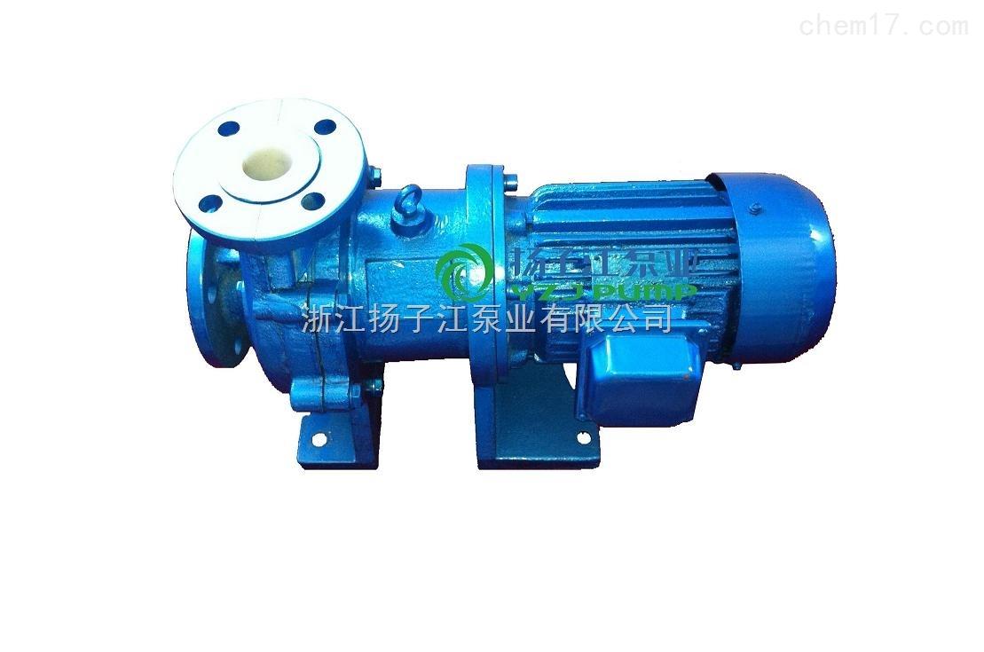 CQB-F型防爆氟塑料合金磁力泵 输送强浓度酸碱磁力泵、氧化剂磁力泵